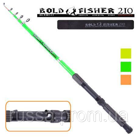 """Спиннинг R-001-2.1 """"Bold fisher"""", 2,1 м"""