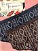 Женские трусы шортики Victoria Secret, оригинал, фото 2