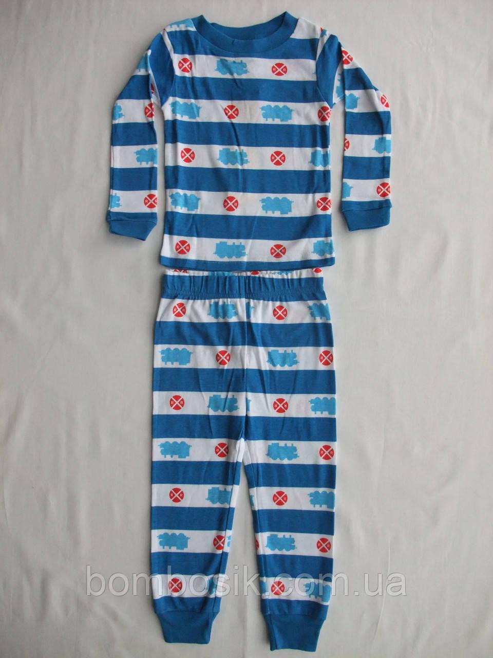 Піжама для хлопчика Томас: