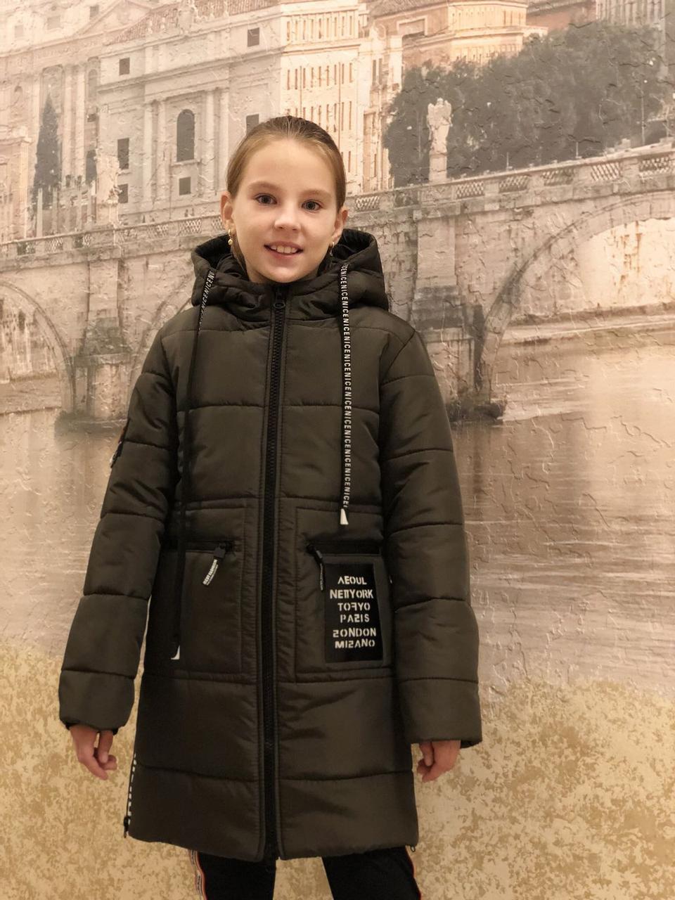 Детская одежда.  Пальто зимнее (хаки 19)