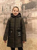 Детская одежда.  Пальто зимнее (хаки 19), фото 1