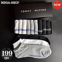 Набор носков Tommy Hilfiger / Calvin Klein 9 пар | кейс носков | мужские укороченные носки хлопок