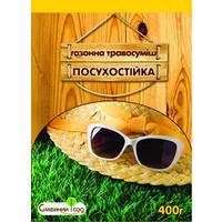 Газонная трава «Засухоустойчивая» 400 г