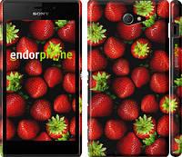 "Чехол на Sony Xperia M2 dual D2302 Клубничка ""1165c-61"""