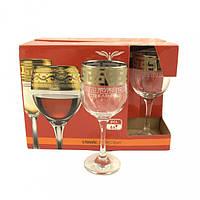"Набор бокалов для вина ""Греческий узор"" 240мл 6шт."