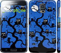 "Чехол на Samsung Galaxy S5 g900h Совы на дереве ""2374c-24"""