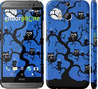"""Чехол на HTC One M8 Совы на дереве """"2374c-30"""""""