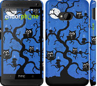 """Чехол на HTC One M7 Совы на дереве """"2374c-36"""""""