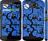 """Чехол на HTC One X+ Совы на дереве """"2374c-69"""""""
