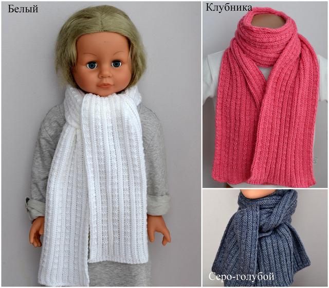 Дитячий зимовий шарф