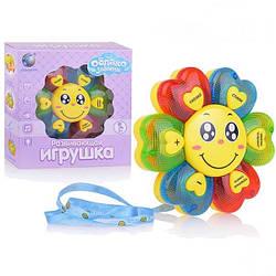 Детская игрушка музыкальный Цветочек 1104A на русской языке