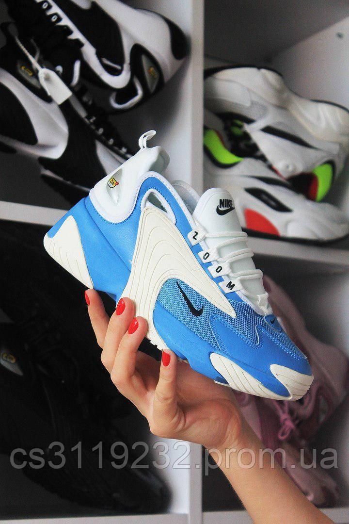 Женские кроссовки  Nike Zoom 2k (голубые)