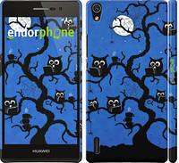 """Чехол на Huawei Ascend P7 Совы на дереве """"2374c-49"""""""