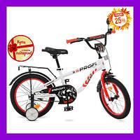 """Двухколесный велосипед Profi Space 18"""" со звонком"""