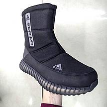 Сапоги Мужские Adidas (зима), фото 3