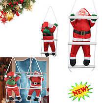 Новогодняя Фигура Деда Мороза (Санта Клауса) 120 см на лестнице №24