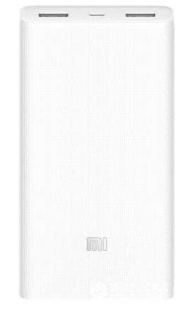 Бездротовий портативний акумулятор Power bank Xiaomi Mi 2 20000mAh , повербанк, White. Оригінал