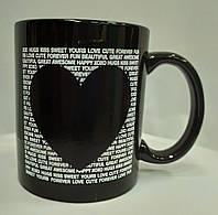 Кружка керамическая хамелеон с сердечком, фото 1