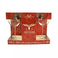 "Набор бокалов для вина ""Греческий узор"" 280мл 6шт."