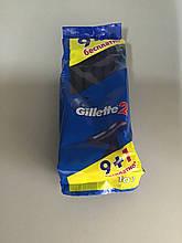 Набір одноразових станків для гоління Gillette 2 (10шт)