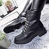 Ботинки женские Keana черные эко- кожа ))В НАЛИЧИИ ТОЛЬКО 36р, фото 7