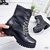 Ботинки женские Keana черные эко- кожа ))В НАЛИЧИИ ТОЛЬКО 36р, фото 9