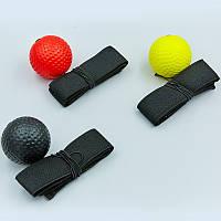 Тренажер для бокса пневмотренажер Fight Ball 0374 (теннисный мяч на резинке боксерский)