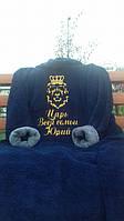 Именной халат в Укаине