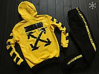 Спортивный костюм мужской зимний OFF WHITE желтый/ Худи + штаны