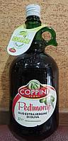 Оливковое масло Coppini Pedimonte Olio Extra Vergine di oliva высокое качество, первый холодный отж Италия 1 л