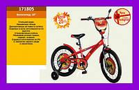 """Детский двухколесный велосипед 18"""" Красный"""