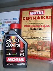 Моторное масло Motul 8100 eco-lite 0w20 1L