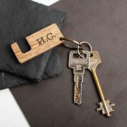 Все для ключей
