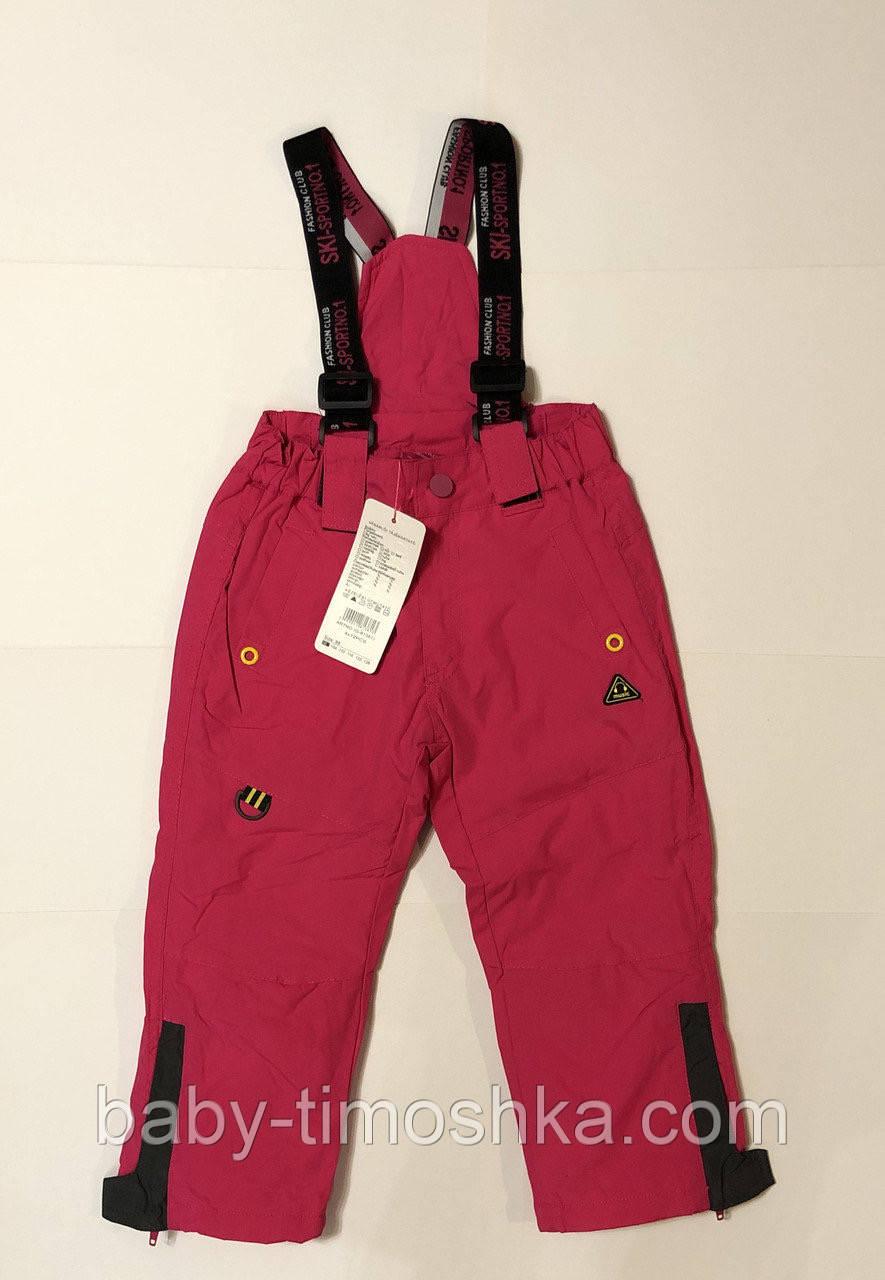Лыжные штаны-полукомбинезон р.98 (синие и розовые)