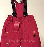 Лыжные штаны-полукомбинезон р.98 (синие и розовые), фото 3