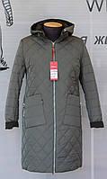Женская,демисезонная куртка больших размеров.