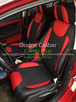 Авточехлы модельные для Dodge Caliber (2006-2012)