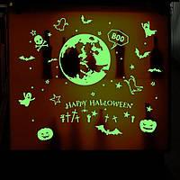 Наклейка светящаяся на окно Ведьма для Хэллоуина, фото 1