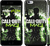 "Чехол на iPhone 6 Call of Duty ""149c-45"""