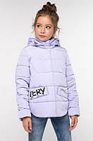 Стильная детская куртка на молнии, фото 1