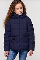 Теплая демисезонная детская куртка