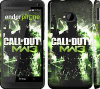 """Чехол на HTC One M7 Call of Duty """"149c-36"""""""