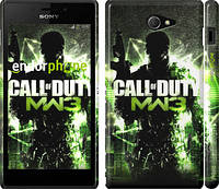 "Чехол на Sony Xperia M2 D2305 Call of Duty ""149c-60"""