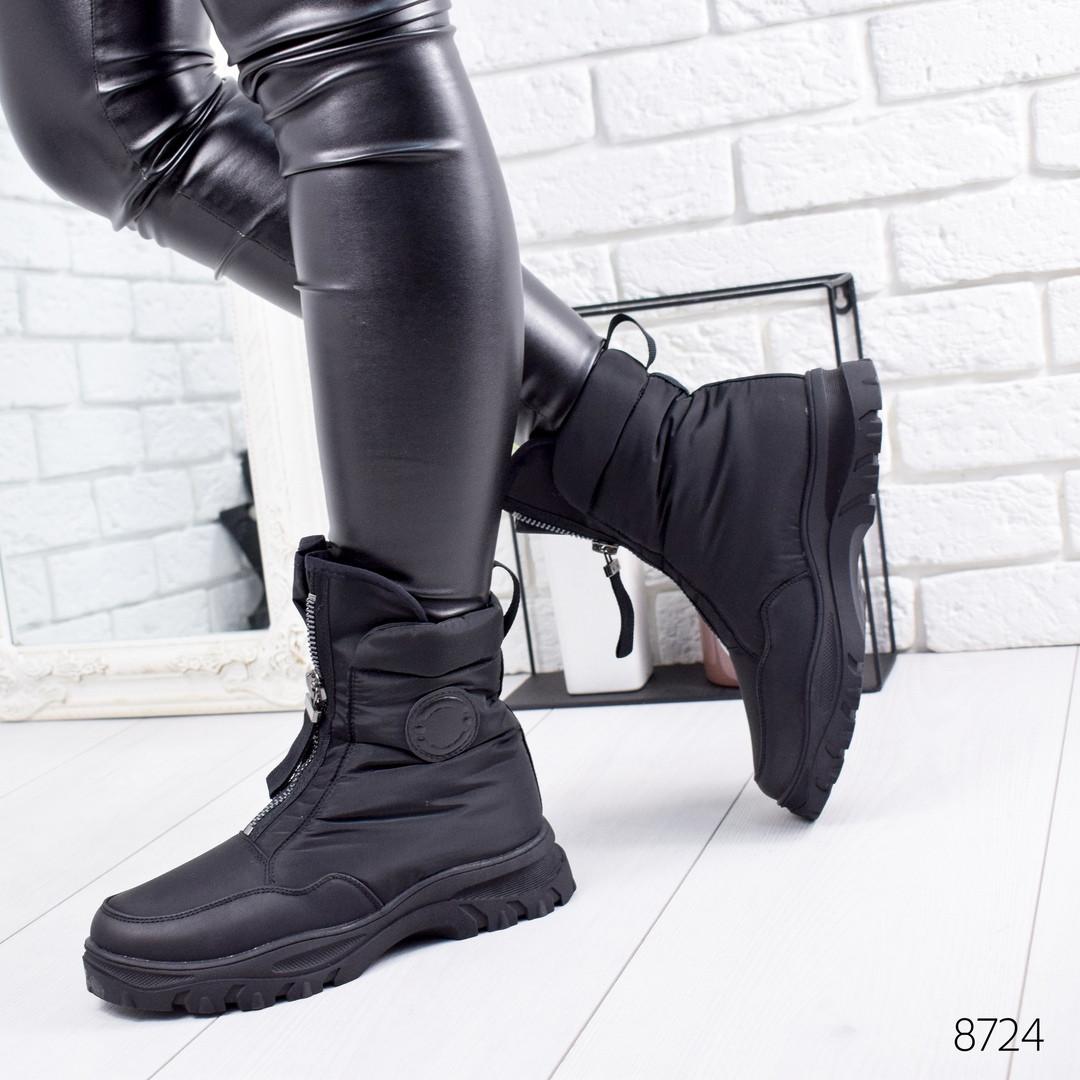 Ботинки женские Arti черные плащевка + эко - нубук ))В НАЛИЧИИ ТОЛЬКО 36 37р