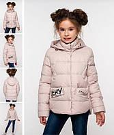 Демисезонная детская куртка кремового цвета