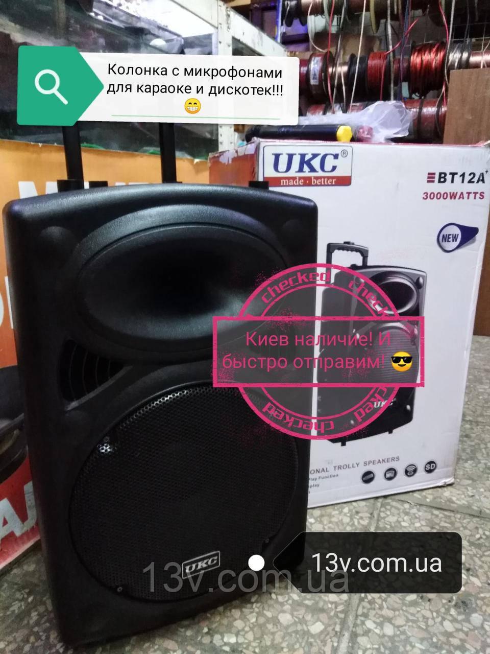 """Колонка с акуммулятором  UKC 15"""" 2 радио микрофона USB FM UKC BT15 наличие Киев (есть самовывоз )"""