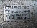 Радиатор интеркулера Mazda 626 GD 1987-1991г.в. 2.0 Komprex, фото 4