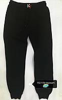 Штаны спортивные тёплые для мальчиков Юниоров 152 роста Черные