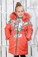 """Детское зимнее пальто, аналог Кико  Kiko """"Леся"""". от украинского производителя, фото 1"""