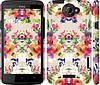 "Чехол на HTC One X+ Цветочный узор ""1083c-69"""